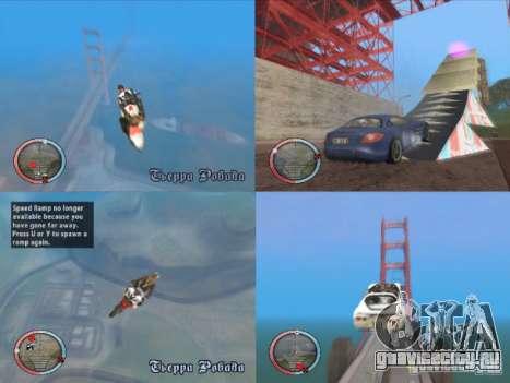 Jump Ramp Stunting для GTA San Andreas