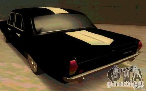 ГАЗ 2410 ПЛИМУТ для GTA San Andreas вид слева