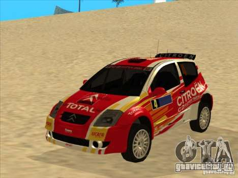 Citroen Rally Car для GTA San Andreas