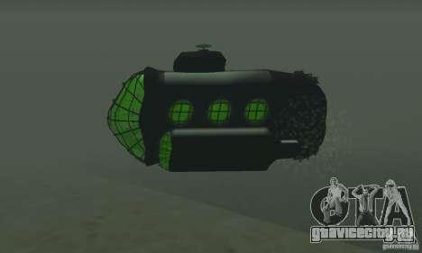 Подводная лодка для GTA San Andreas вид справа