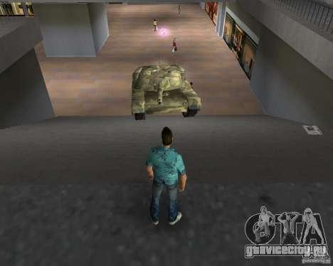 Камуфляж для танка для GTA San Andreas вид сзади