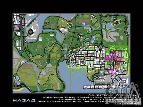 Asssassin Creed Style для GTA San Andreas четвёртый скриншот