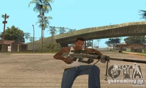 Интервеншн из Call Of Duty Modern Warfare 2 для GTA San Andreas