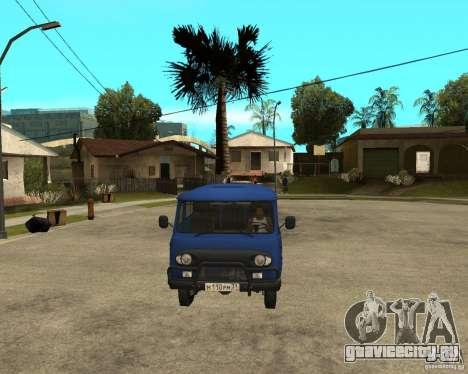 УАЗ 39094 для GTA San Andreas вид сзади