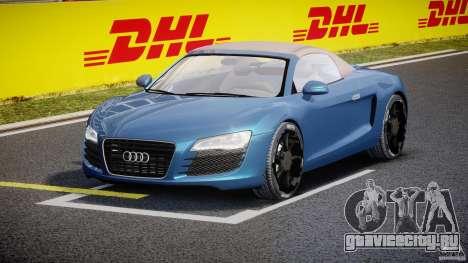 Audi R8 Spyder v2 2010 для GTA 4 вид сзади