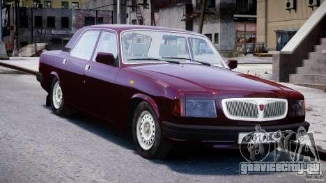 ГАЗ 3110 Волга для GTA 4 вид сзади
