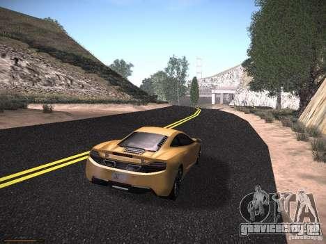 LiberrtySun Graphics ENB v2.0 для GTA San Andreas третий скриншот