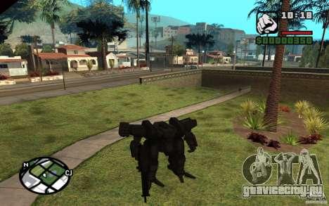 Экзоскелет для GTA San Andreas