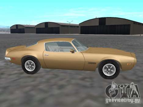 Pontiac Firebird Trans Am 1970 для GTA San Andreas вид слева