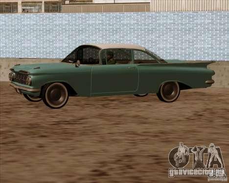 Chevrolet Impala 1959 для GTA San Andreas вид сзади