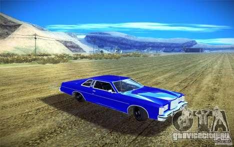 Ford LTD Coupe 1975 для GTA San Andreas вид сзади