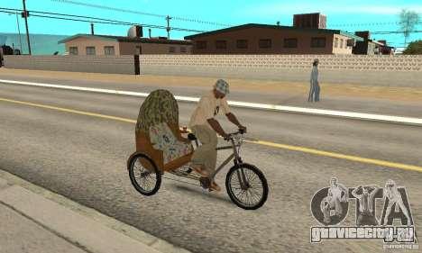 Manual Rickshaw v2 Skin2 для GTA San Andreas вид справа