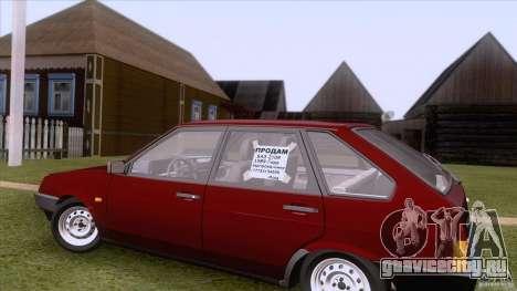 ВАЗ 2109 Сток Final для GTA San Andreas вид изнутри