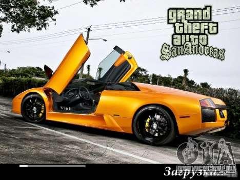 Новые загрузочные экраны 2011 для GTA San Andreas четвёртый скриншот