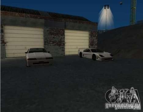 Оружие и авто по всей карте для GTA San Andreas второй скриншот