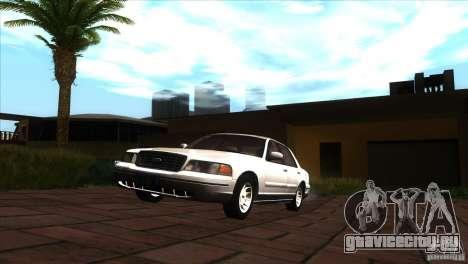Photorealistic 2 для GTA San Andreas девятый скриншот