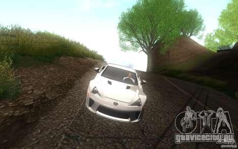 Lexus LFA для GTA San Andreas вид сбоку