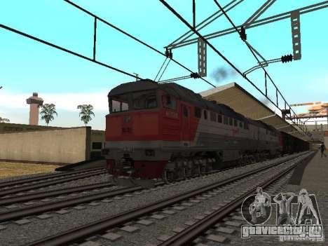 ЖД мод IV final для GTA San Andreas четвёртый скриншот