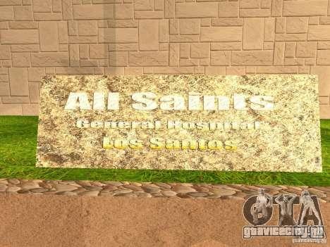 New Hospital - Новый госпиталь для GTA San Andreas шестой скриншот