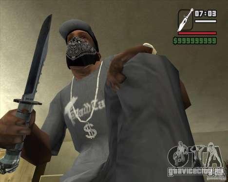 Нож из Сталкера №3 для GTA San Andreas второй скриншот