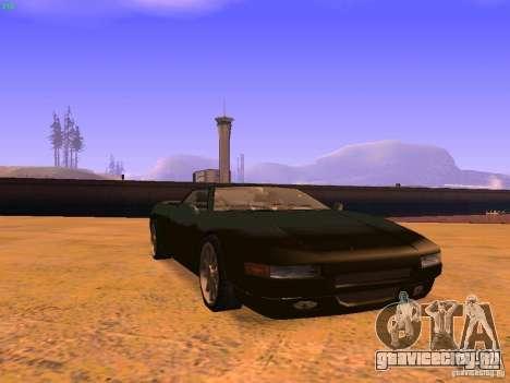 Infernus Revolution для GTA San Andreas вид снизу