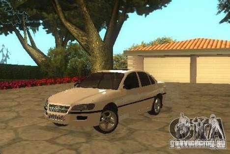 Opel Omega B 1997 для GTA San Andreas вид сзади слева