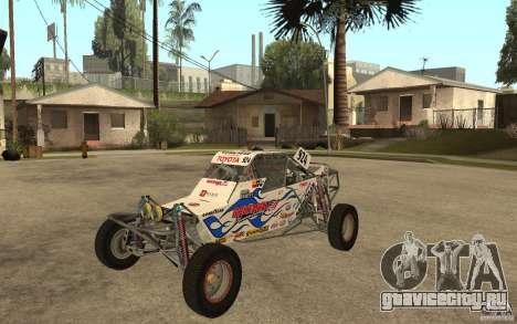 CORR Super Buggy 2 (Hawley) для GTA San Andreas