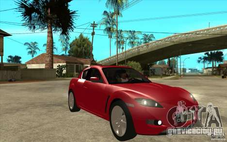 Mazda RX8 для GTA San Andreas вид сзади
