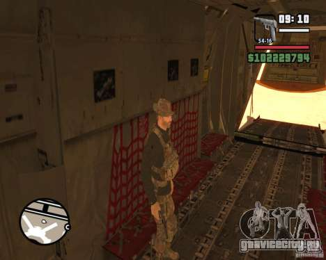 C-130 hercules для GTA San Andreas вид снизу