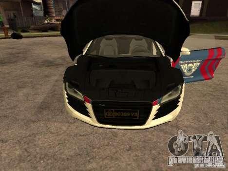 Audi R8 Police Indonesia для GTA San Andreas вид справа