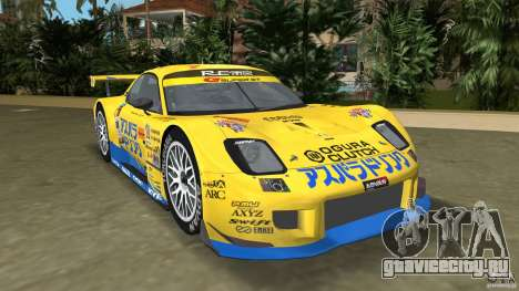 Mazda Re-Amemiya RX7 FD3S Super GT для GTA Vice City