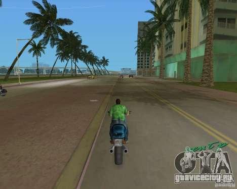 Новая вода, газеты, листья, луна для GTA Vice City