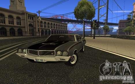 Buick GSX 1970 для GTA San Andreas
