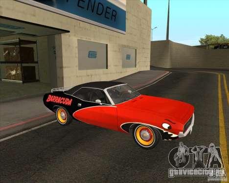 Plymouth Cuda Ragtop 1970 для GTA San Andreas вид сзади