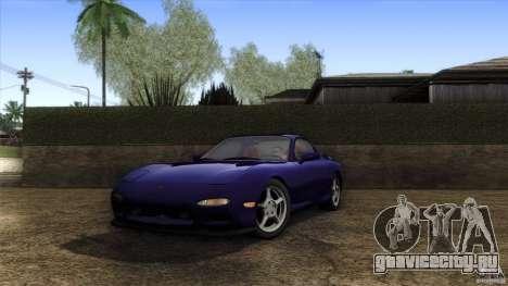 Mazda RX-7 FD 1991 для GTA San Andreas