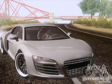 Audi R8 Hamann для GTA San Andreas