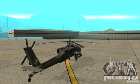 АН-64 Apache для GTA San Andreas вид сзади слева