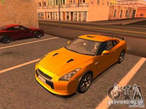 Nissan GT-R SpecV Black Revel для GTA San Andreas
