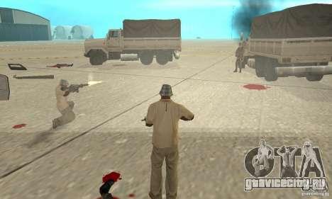 Двойник 2 для GTA San Andreas