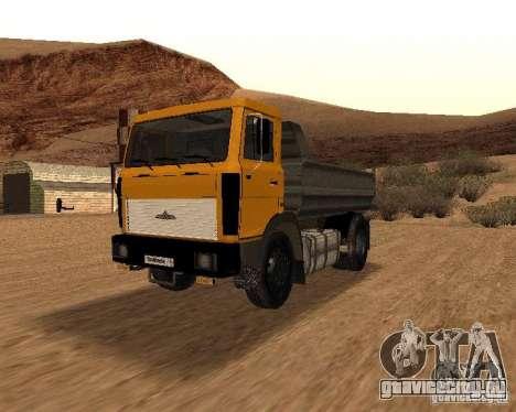МАЗ 5551 Самосвал для GTA San Andreas вид изнутри
