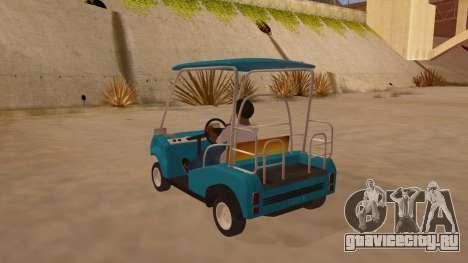 Golf kart для GTA San Andreas вид сзади слева
