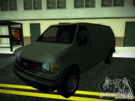 Ford E150 2000 для GTA San Andreas