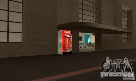 Cola Automat для GTA San Andreas второй скриншот