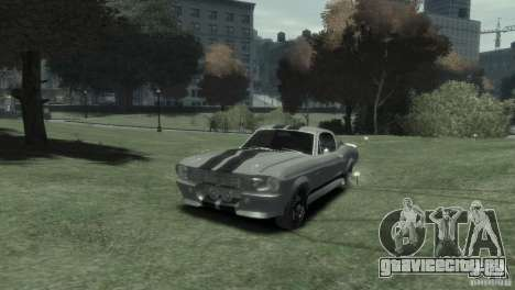 Ford Shelby GT500 Eleanor для GTA 4