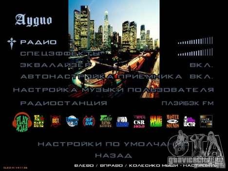 Новое меню в стиле Лос-Анджелес для GTA San Andreas четвёртый скриншот