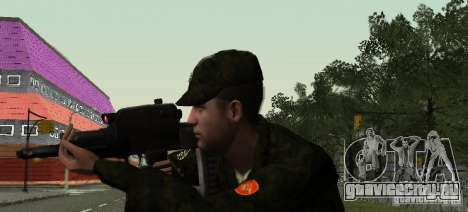 ОЦ-101 Гадюка для GTA San Andreas четвёртый скриншот