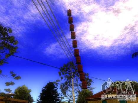 Бомбы для GTA San Andreas