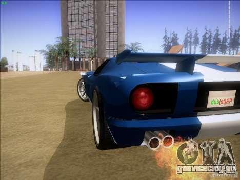 Eloras Realistic Graphics Edit для GTA San Andreas третий скриншот