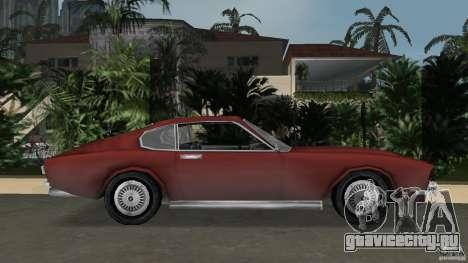 Aston Martin V8 Vantage 5.3 1969-1989 для GTA Vice City вид слева