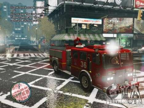 New LCFD Car для GTA 4 вид слева